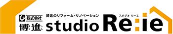 シニアリフォーム専門店 スタジオ『リーエ』